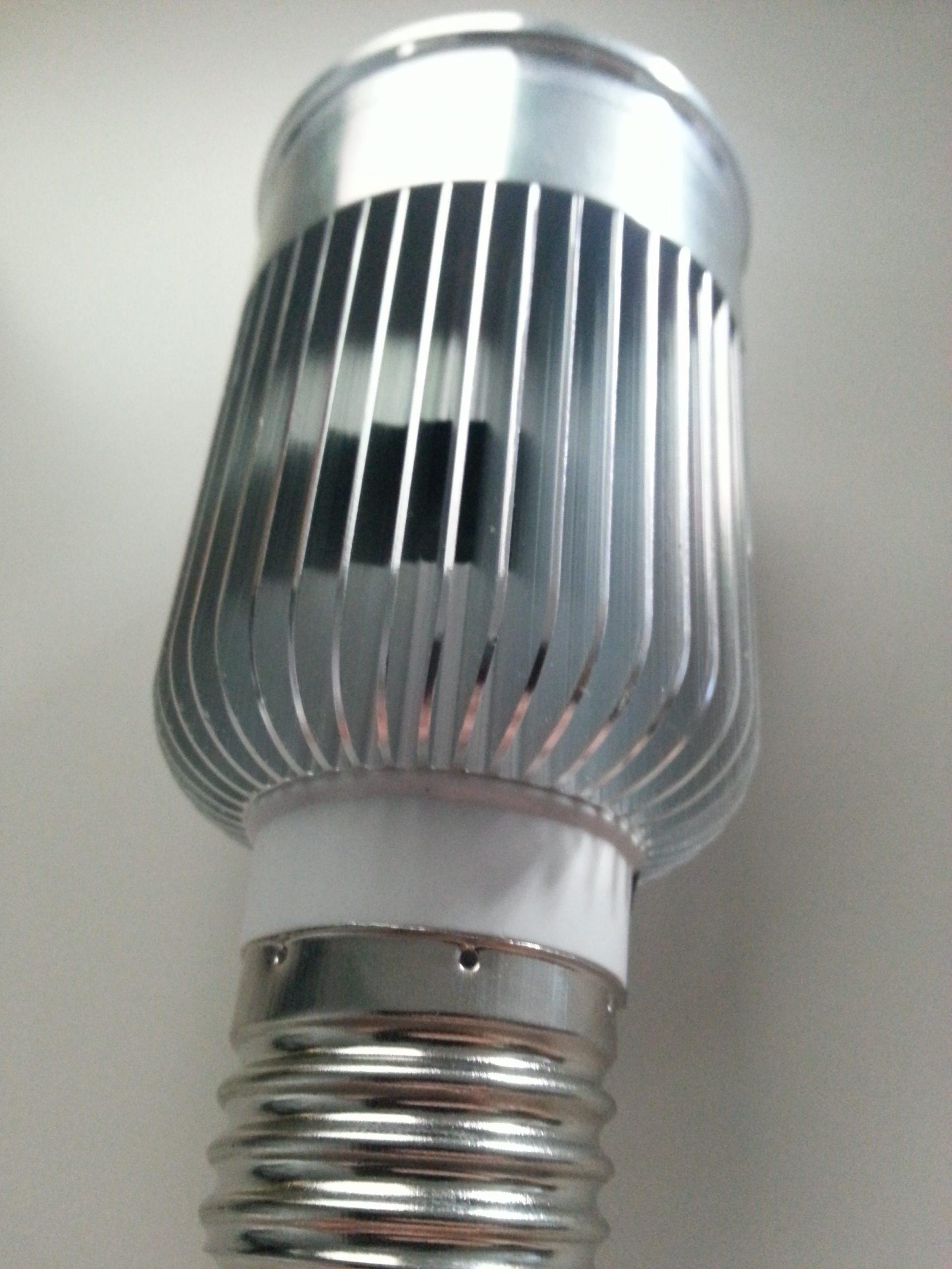 Led lampor är framtidens ljus och är mycket energisnåla